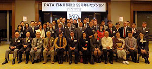 PATA Japan Chapter's successful 55th anniversary reception
